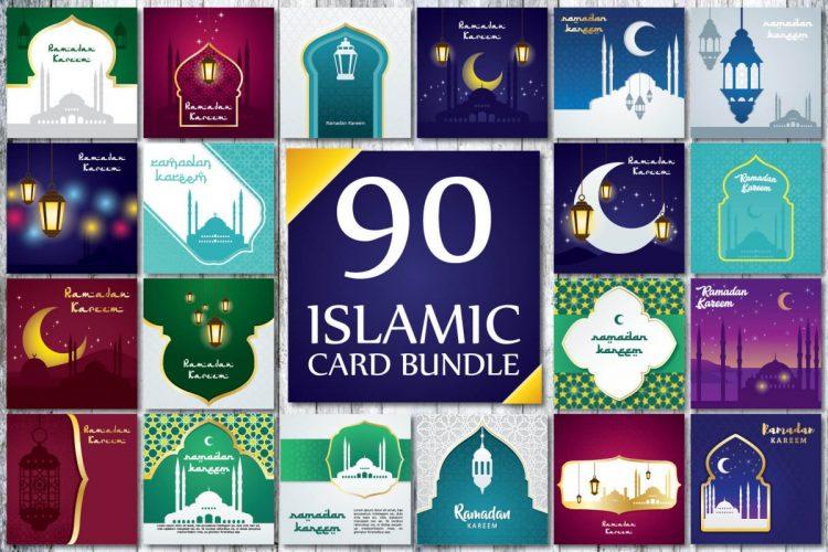 Greeting Card - 90 Ramadan greeting card