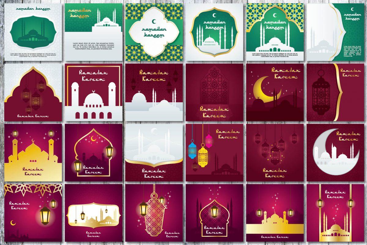 Greeting Card - 90 Ramadan greeting card - preview 2