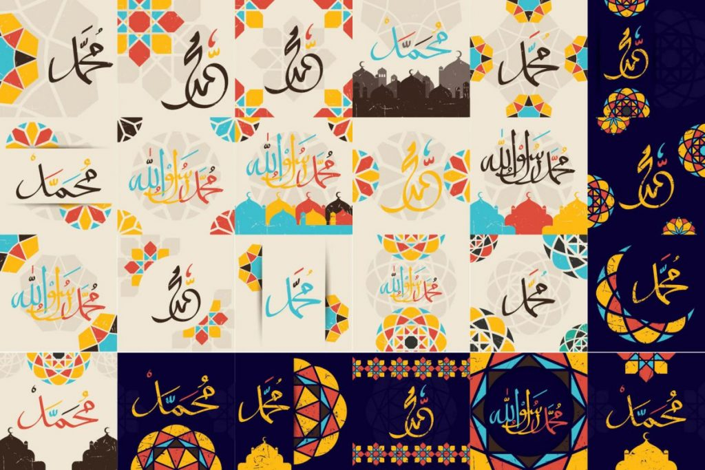 islamic art illustration bundle - preview
